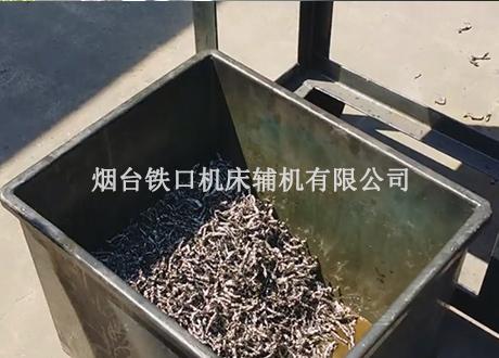 铁屑脱油机的生产过程