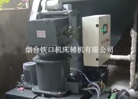 铁屑脱油机生产过程